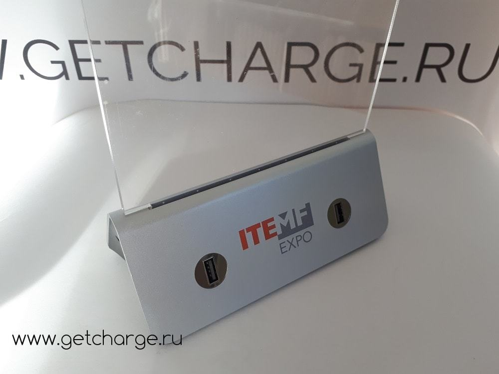 Power bank Menu Charger